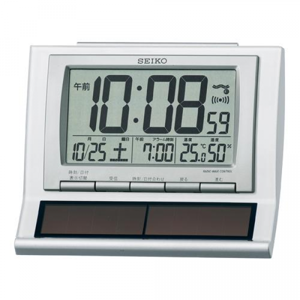 ... Global Market: Seiko Disney Disney Mickey talking alarm clock FD449A