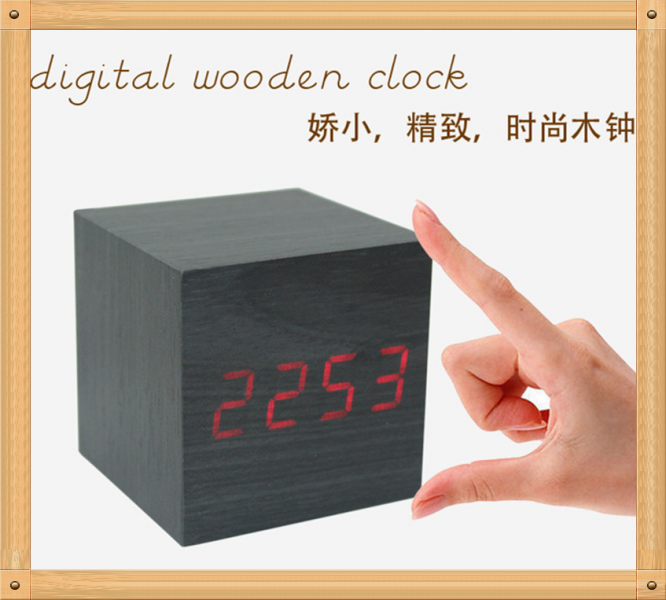 ... natural sound control LED wooden alarm clock, night light clock
