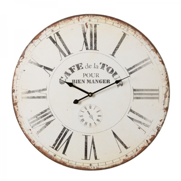 Decoration > Watches > Wall Clock - Cafe de la Tour