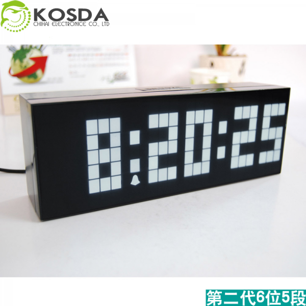 Led-electronic-alarm-clock-timer-digital-brief-living-room-wall-clock ...