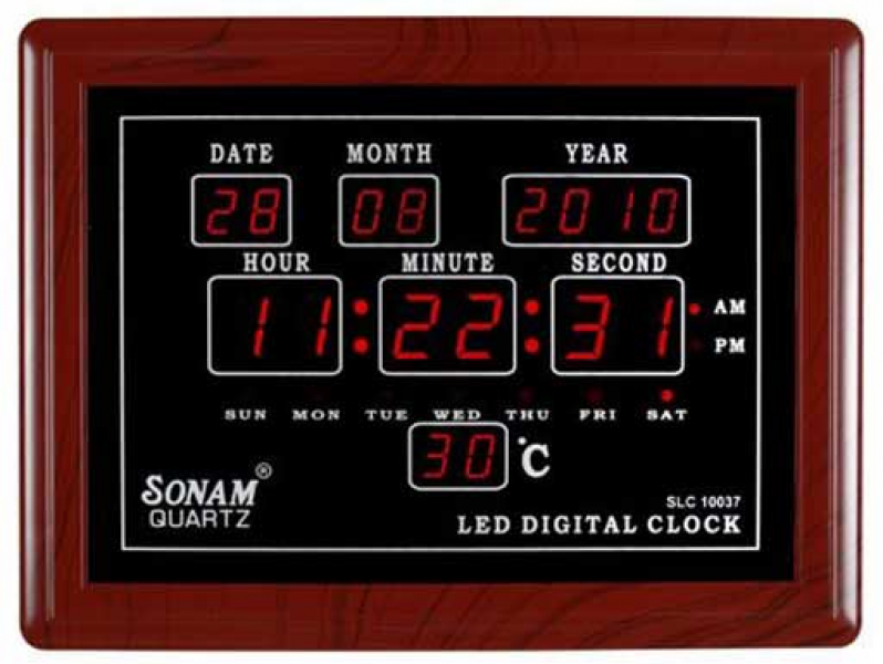 LED Digital Wall Clock | Best Clock