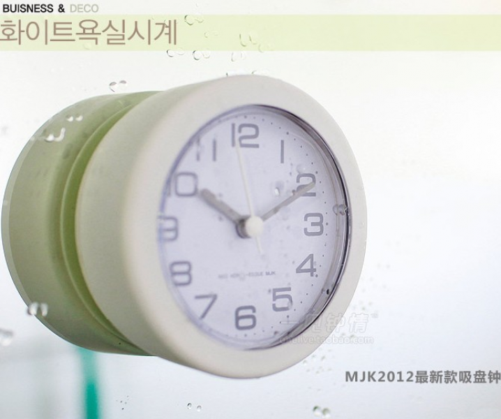 bathroom-suction-cup-waterproof-clock-bathroom-clock-suction-cup-clock ...