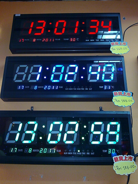 Clocks-digital-led-wall-clock-auto-calendar-thermometer-led-colour-red ...