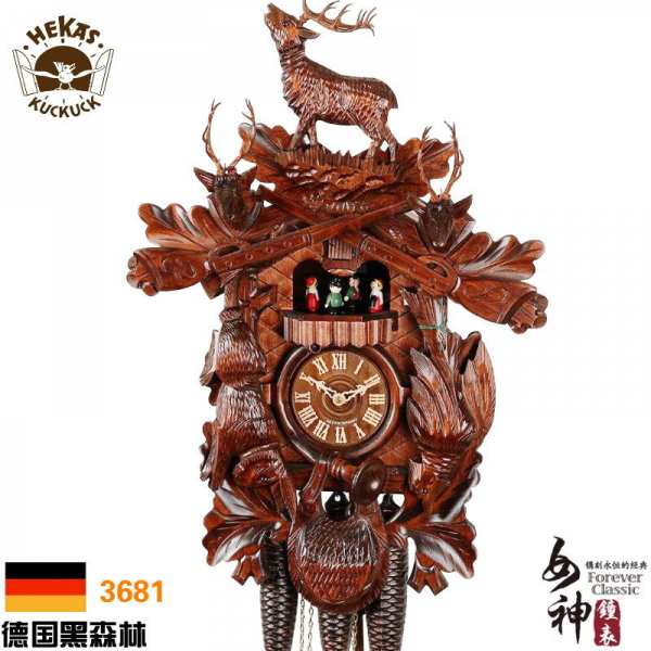 German-Black-Forest-cuckoo-mechanical-musical-chime-Cuckoo-Clock-H3681 ...