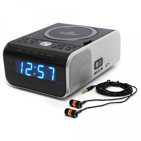 Radio alarm clock CD player alarm CD clock radio earphone with ( AM ...