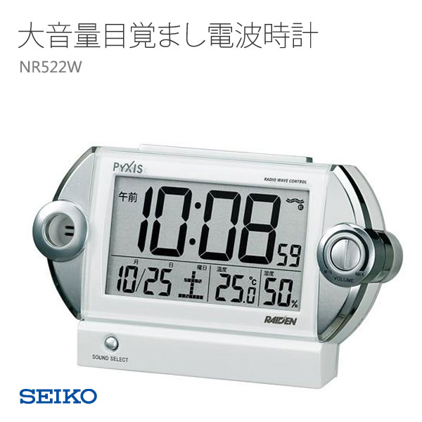 Seiko] Pyxis Raiden Digital Radio Wave Control Alarm Clock with Loud ...