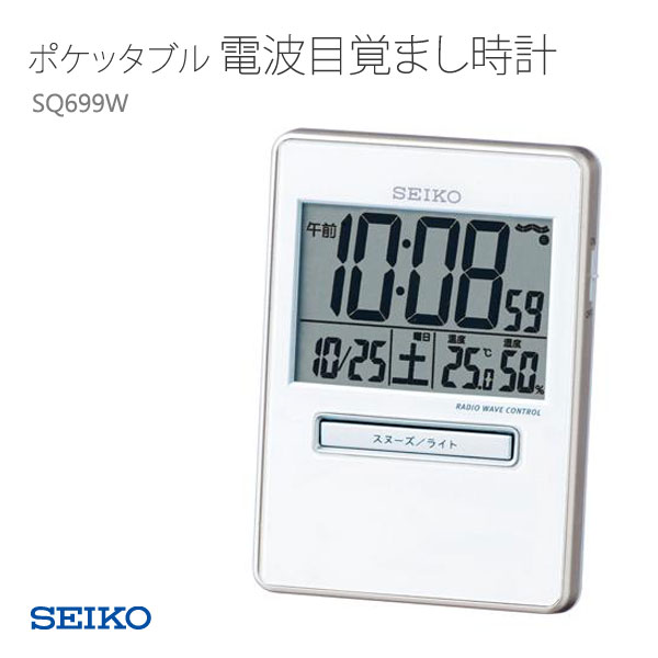 SEiko] Auto Calendar Feature Radio Alarm Clock with Temperature Meter ...