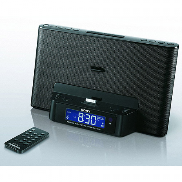 Sony Automatic Time Set Clock Radio - Walmart.com