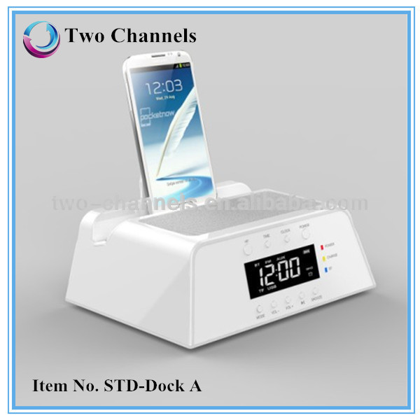 FM Radio Alarm Clock Bluetooth Speaker With Docking Station for Apple ...