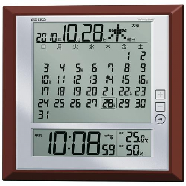 Seiko digital monthly calendar with radio clock hanging place for both ...