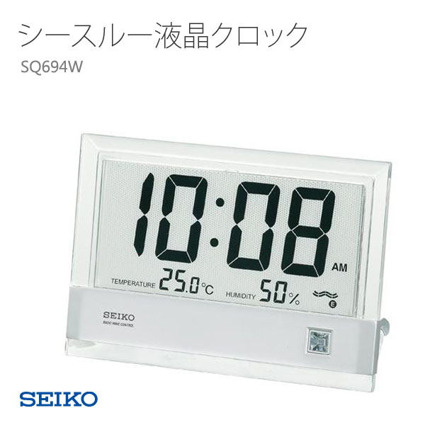 SEiko] Radio LCD Digital Clock with Temperature Meter and Hygrometer ...