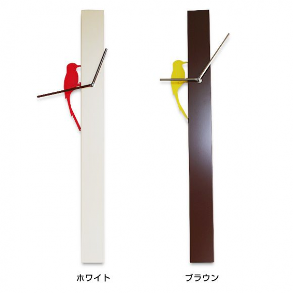 Rakuten: unique pendulum clock | Smart Design | Pinterest
