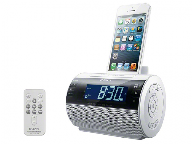Sony reveals new Lightning plug equipped iPhone clock radio dock
