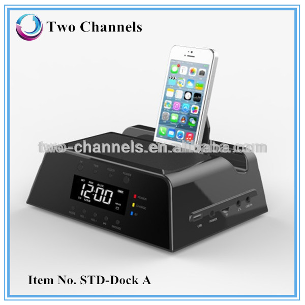 ... docking station with alarm clock bluetooth speaker android docking