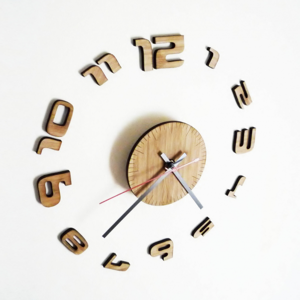 Exclusive Apartment Natural Mod Bamboo Wall Clock By Vectorcloud ...