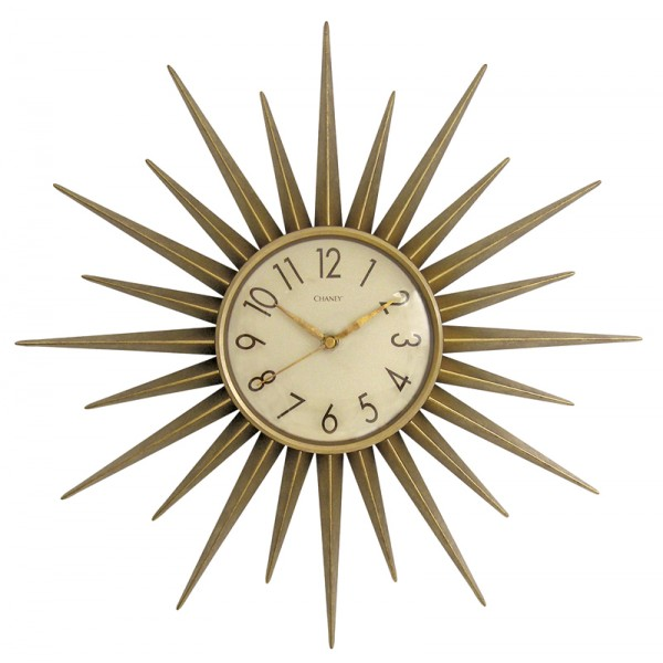 17 Retro Starburst Wall Clock 75153