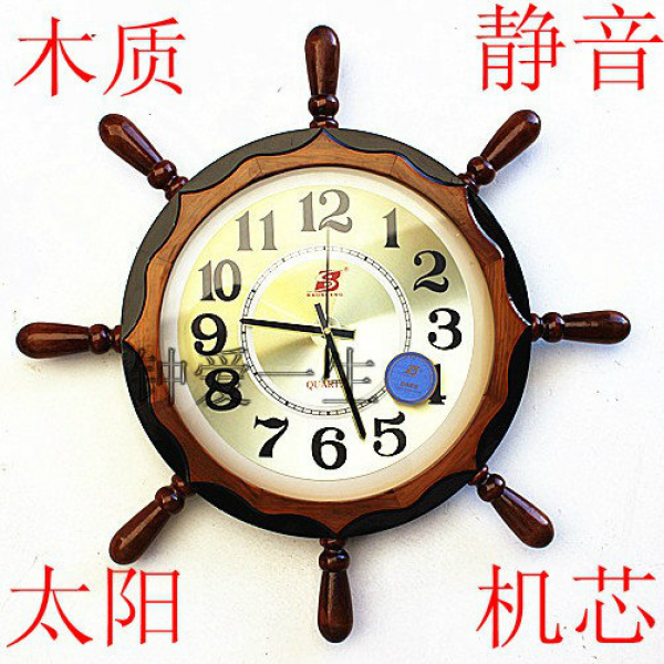 Fashion wall decoration rudder anchor clock fashion mute wall clock ...