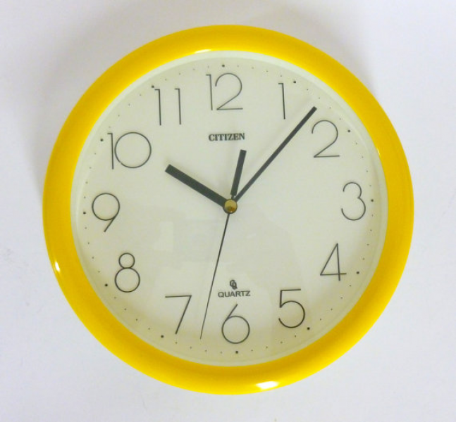Vintage 1980's Bright Yellow Citizen Quartz Wall Clock WORKS 10 wide