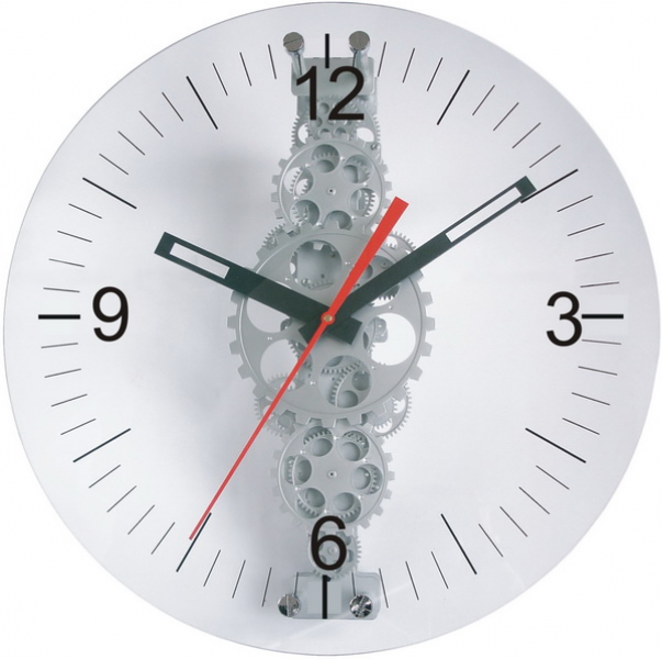 Details about 24 Large Moving Gear Wall Clock - Glass Lens