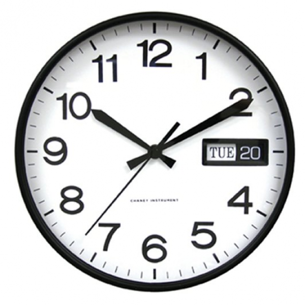 office wall clock shipping only $ 6 95 black contemporary wall clock ...