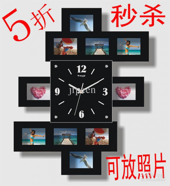 Fashion Photo Frame Wall Clock Mute Big Fashion Brief Rustic Clock ...