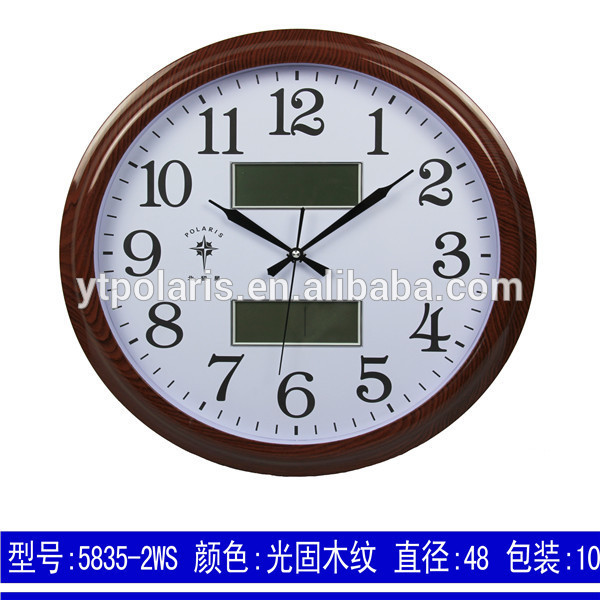 ... Large display plastic wall clock china,decorative plastic wall clock