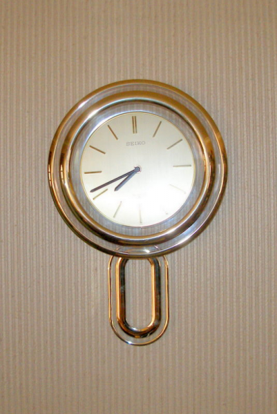 Vintage SEIKO Floating Dial Pendulum WALL CLOCK Gold Tone, Modernist ...