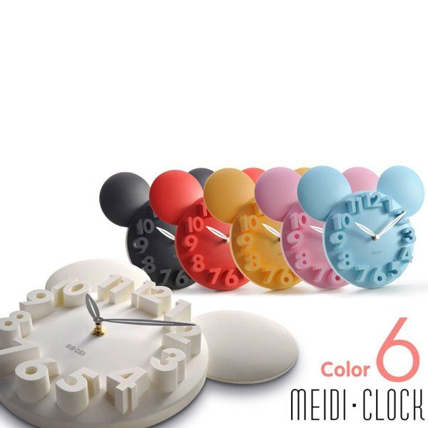 LOCOMO Modern Design Mickey Mouse Big Digit 3D Wall Clock Home Decor ...