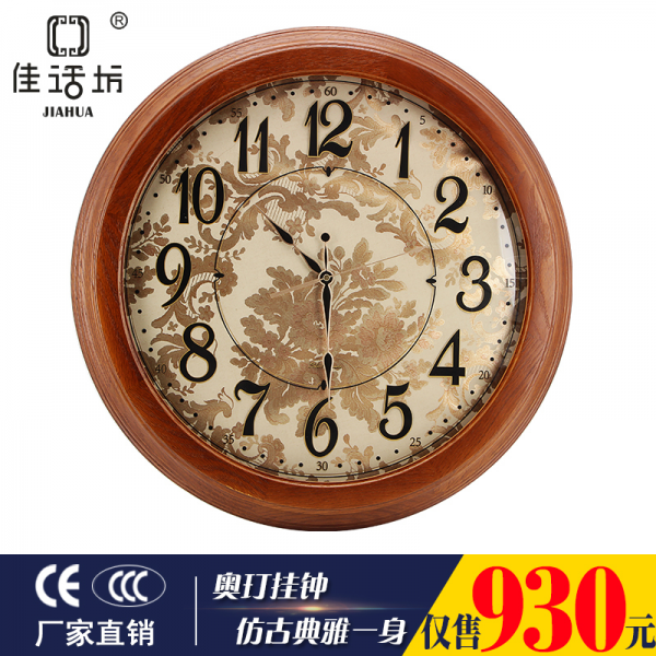 Square antique wall clock creative story wood ultra-quiet living room ...