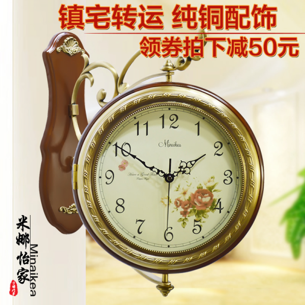 European antique wood-sided wall clock creative fashion living room ...