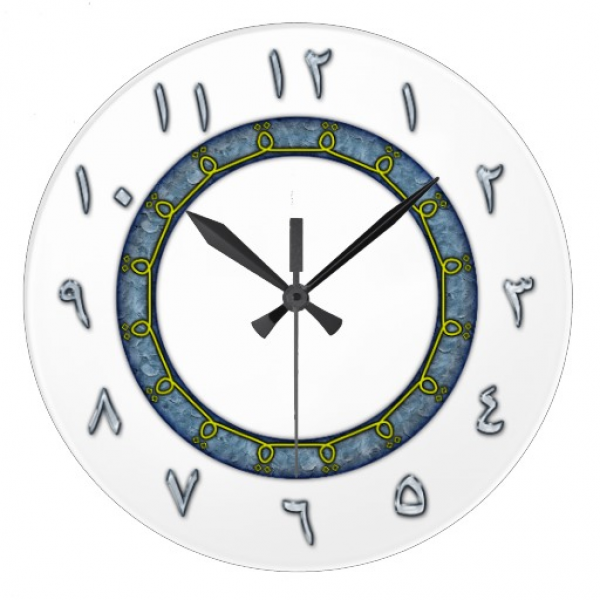 Arabic Numerals Large Wall Clock | Zazzle