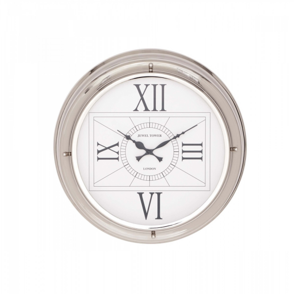 Benzara - The Modern Stainless Steel Wall Clock