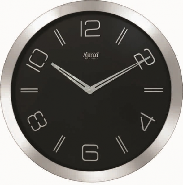 Ajanta 2377 Analog Wall Clock Silver Best Price in India as on 2015 ...