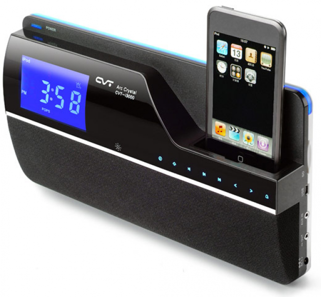 Modern iPod/iPhone Alarm Clock Hangs Right on Your Wall